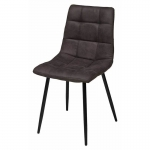 MC UDC7094 (Chilli) стул темно-серый