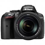 Цифровая камера Nikon D5300 Kit 18-55mm VR